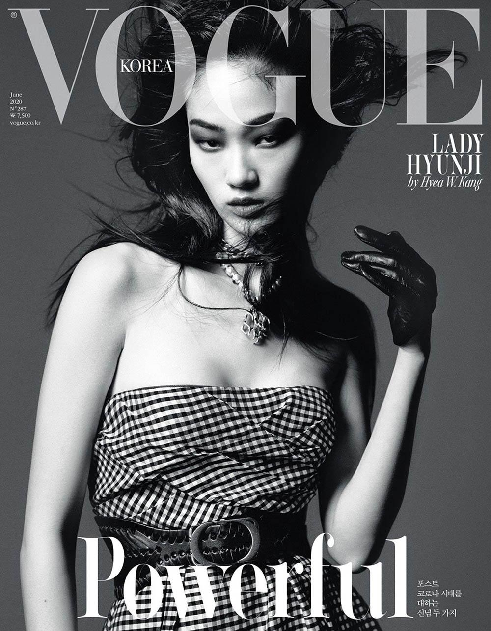 Hyunji Shin covers Vogue Korea June 2020 by Hyea W. Kang
