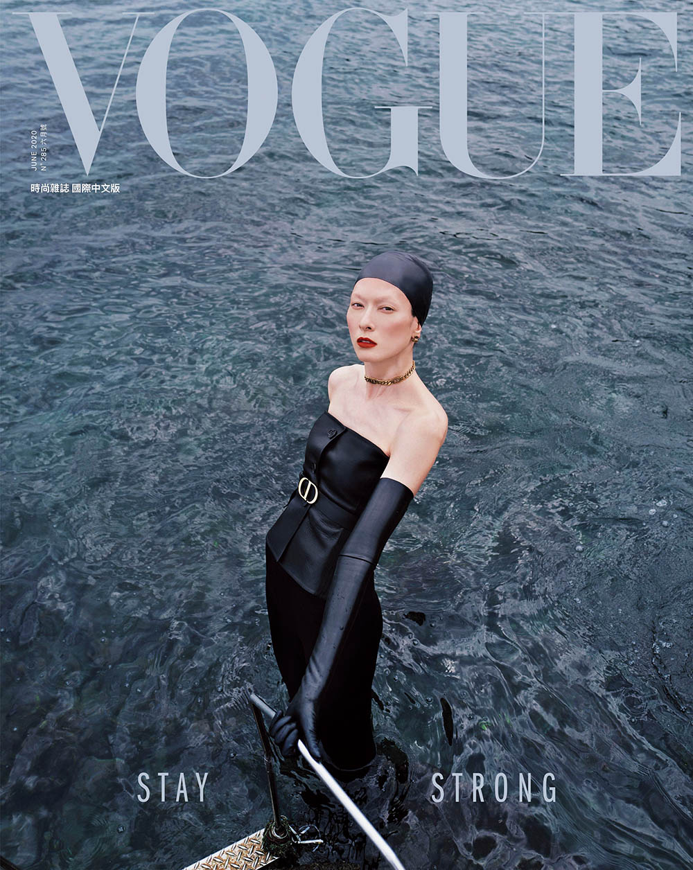 Liu Hsin Yu covers Vogue Taiwan June 2020 by Zhong Lin
