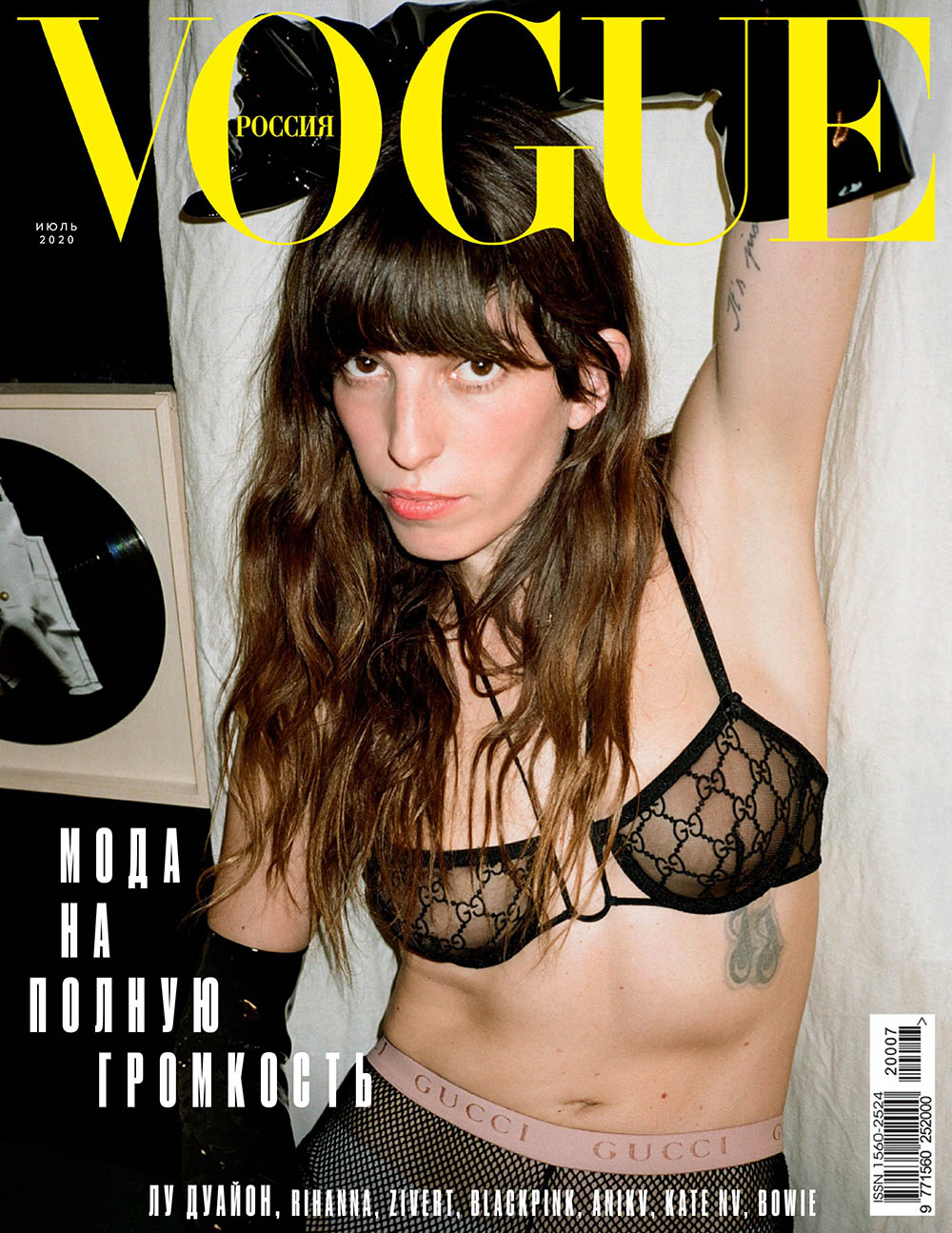Lou Doillon covers Vogue Russia July 2020 by Pierre-Ange Carlotti