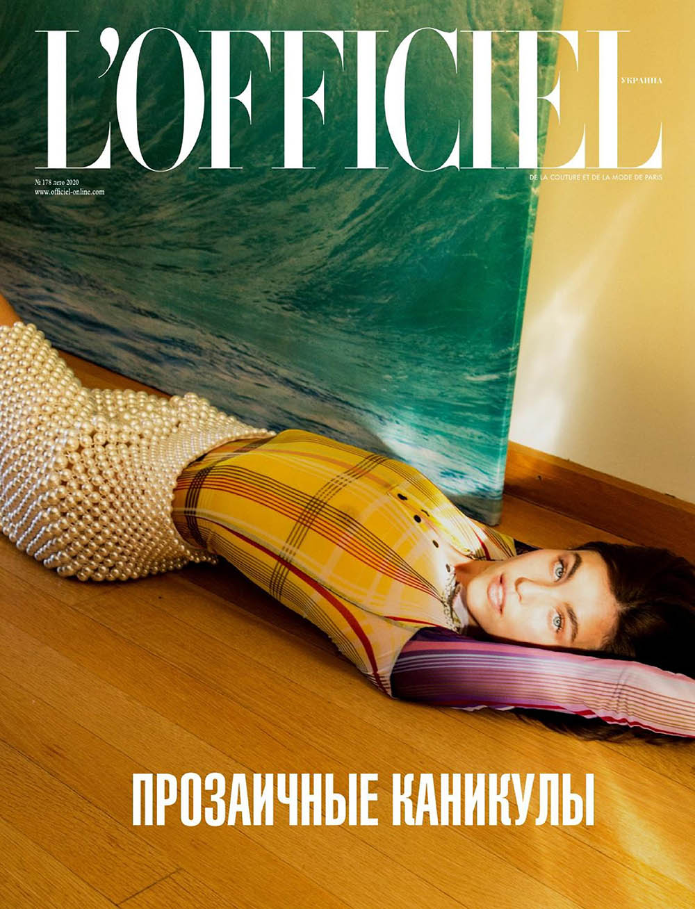 Rainsford covers L'Officiel Ukraine Summer 2020 by Pj Lam