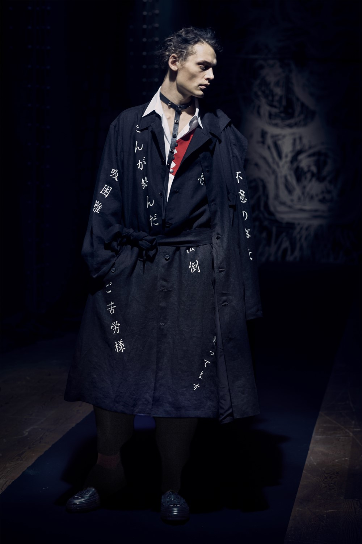 Yohji Yamamoto - Spring Summer 2021 - Paris Fashion Week Men's
