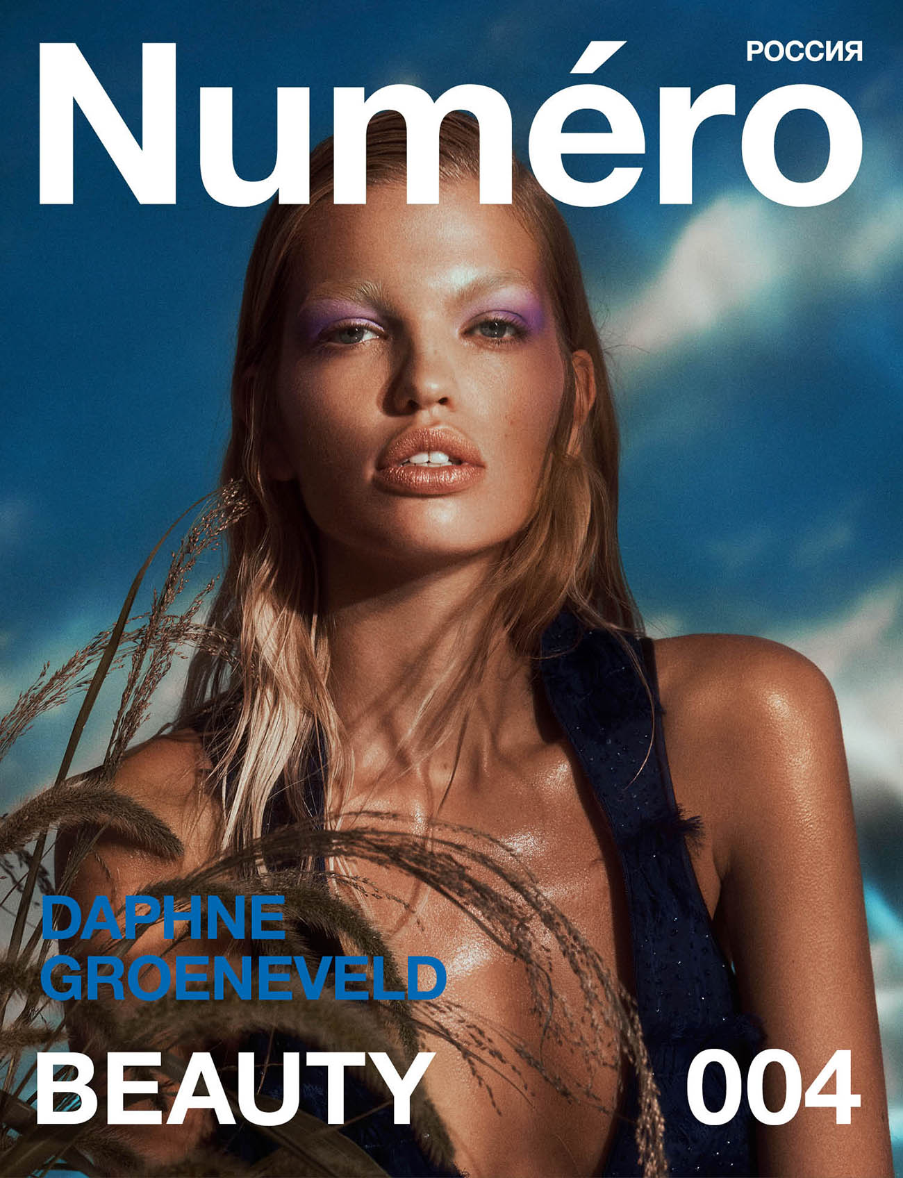 Daphne Groeneveld covers Numéro Russia Digital Beauty 004 by Caleb & Gladys