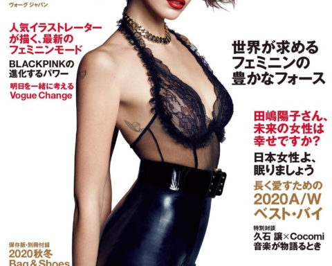 Kaia Gerber covers Vogue Japan September 2020 by Luigi & Iango