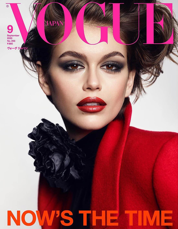 Kaia Gerber covers Vogue Japan September 2020 by Luigi & Iango