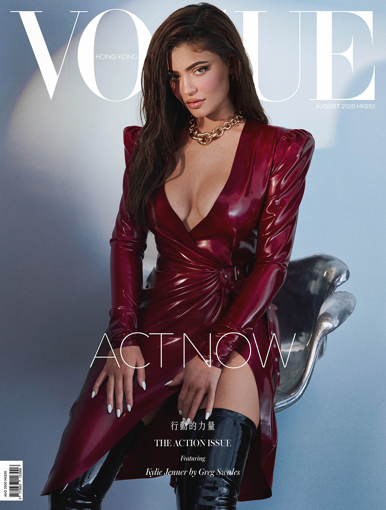 Kylie Jenner covers Vogue Hong Kong August 2020 by Greg Swales
