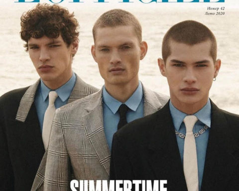 L'Officiel Hommes Ukraine Summer 2020 cover by Victor Santiago