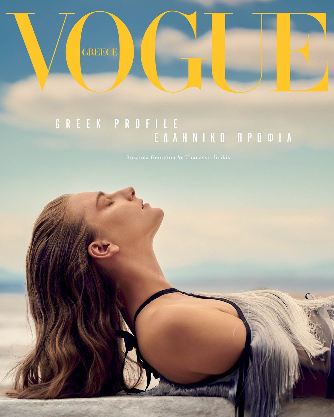 Ros Georgiou covers Vogue Greece July August 2020 by Thanassis Krikis