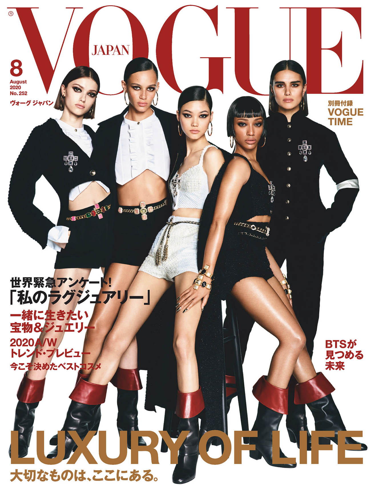 Vogue Japan August 2020 covers by Luigi & Iango