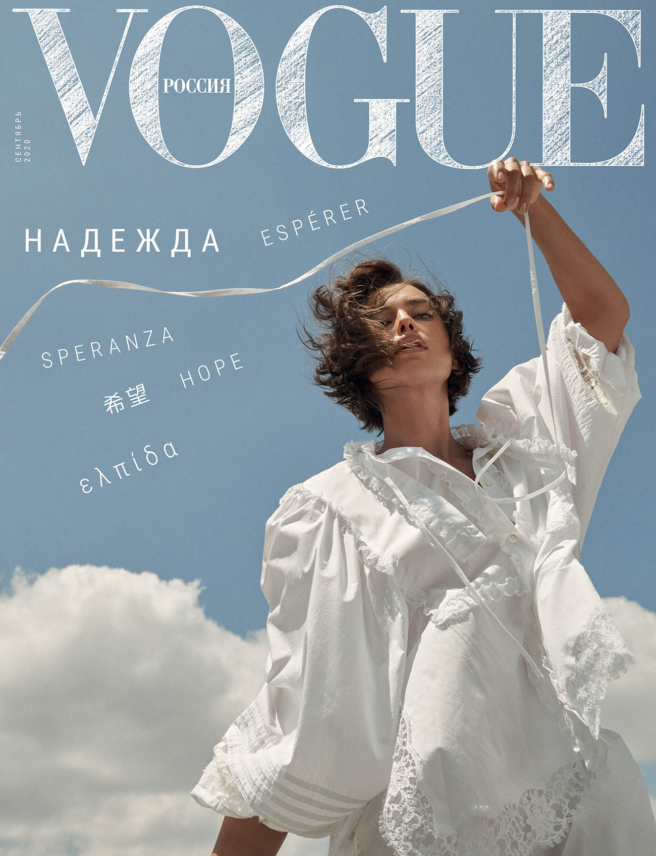 Irina Shayk covers Vogue Russia September 2020 by Paola Kudacki