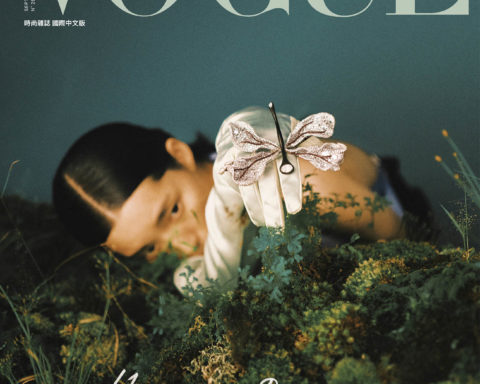 Jessie Hsu covers Vogue Taiwan September 2020 by Zhong Lin