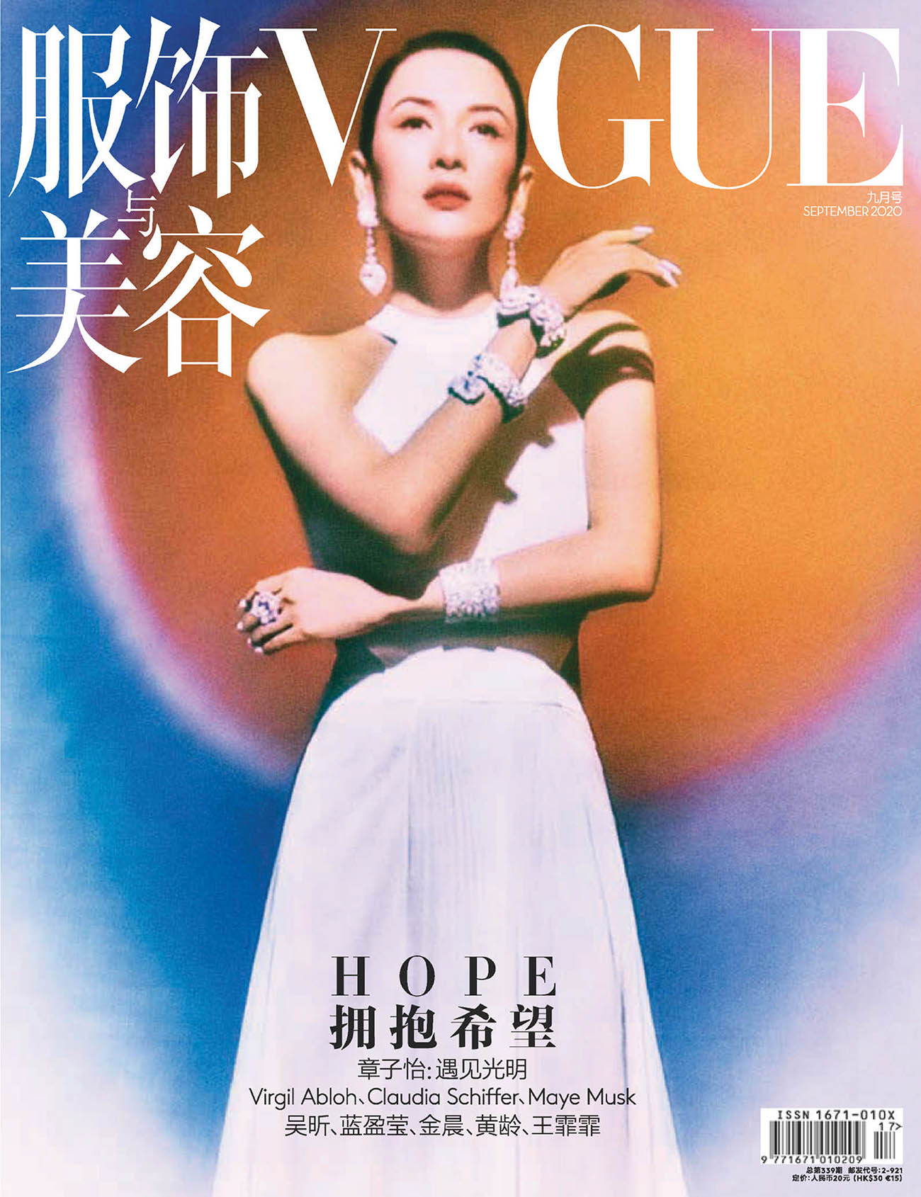 Zhang Ziyi covers Vogue China September 2020 by Elizaveta Porodina