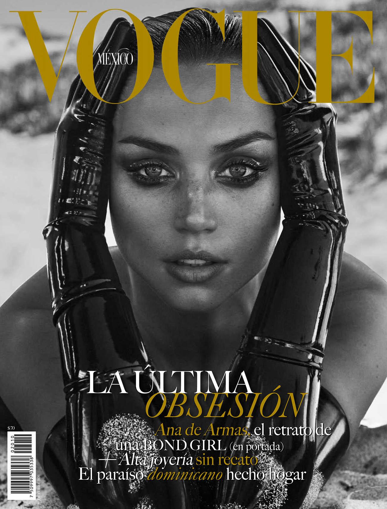 Ana de Armas covers Vogue Mexico & Latin America October 2020 by Alique