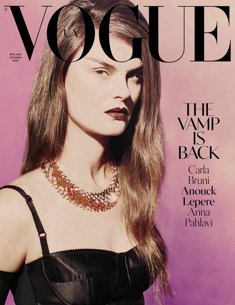 Anouck Lepère covers Vogue Ukraine October 2020 by Paul Kooiker