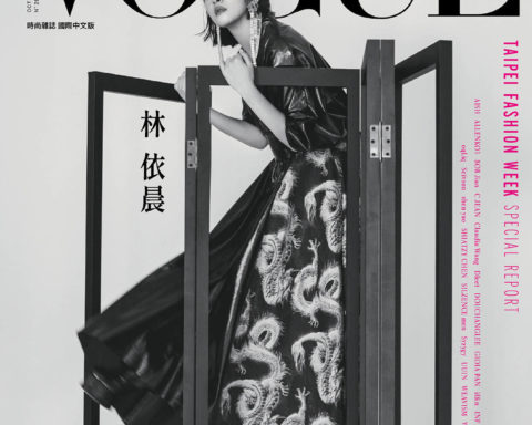 Ariel Lin covers Vogue Taiwan October 2020 by Ming-Shih Chiang