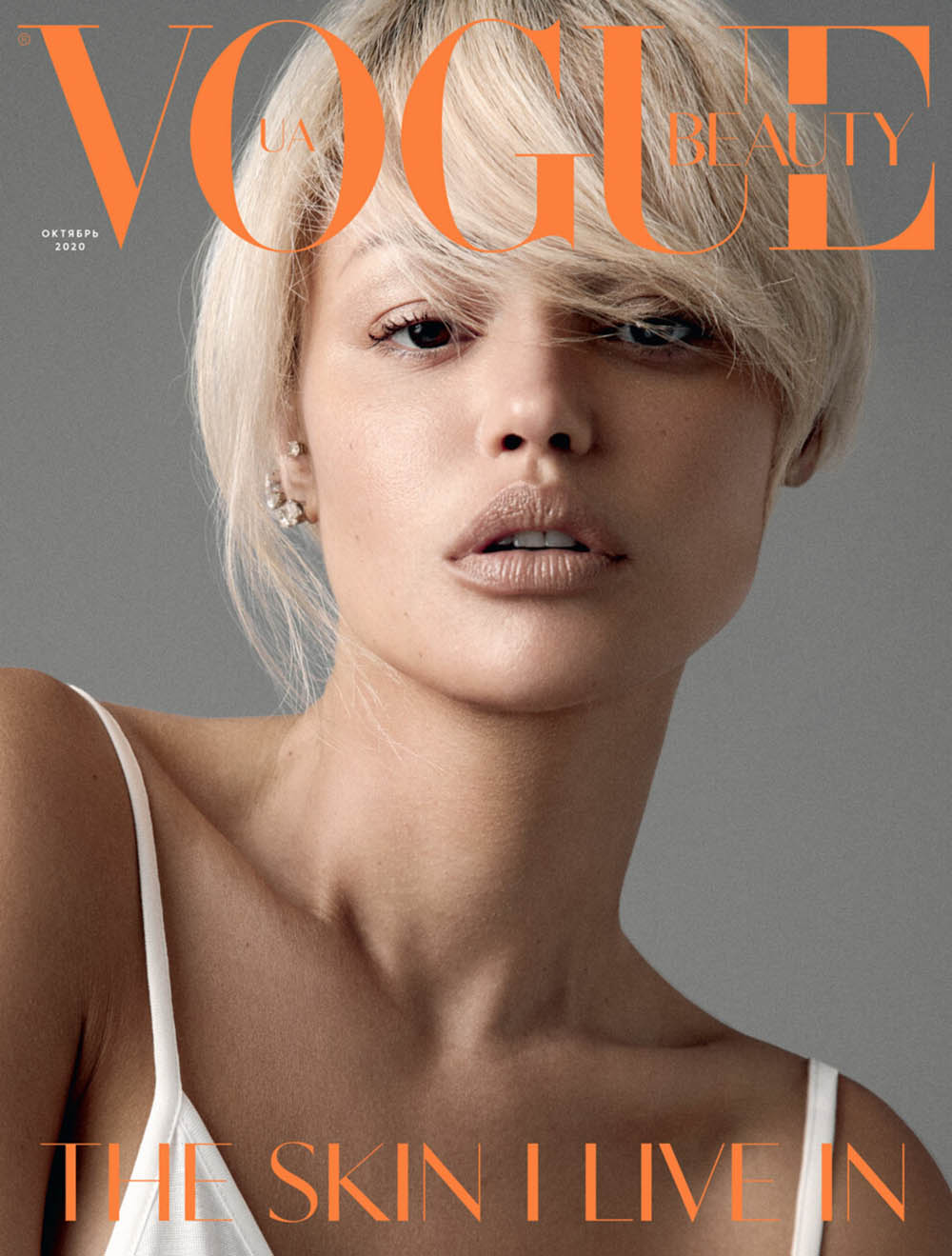 Yilena Hernández covers Vogue Beauty Ukraine October 2020 by Fidel Gonzalez