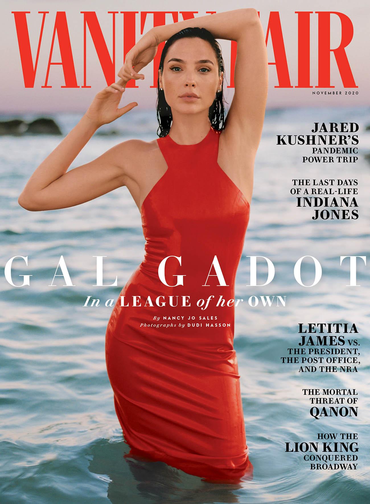 Gal Gadot covers Vanity Fair November 2020 by Dudi Hasson