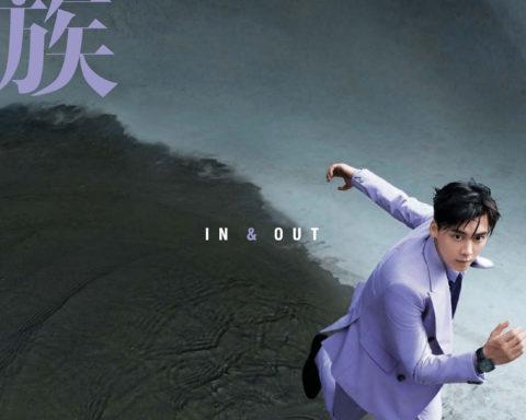 Li Yifeng covers GQ China October 2020 by Zack Zhang