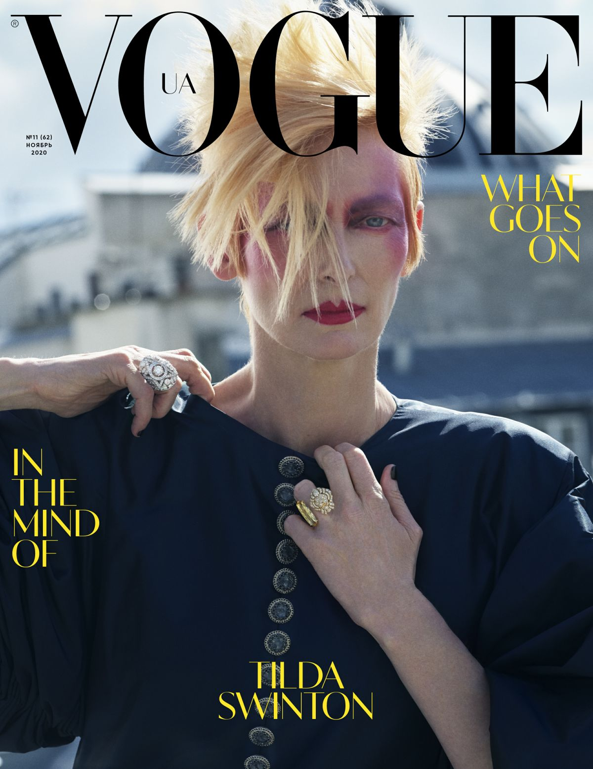 Tilda Swinton covers Vogue Ukraine November 2020 by Anton Corbijn