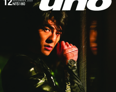 Chen Haosen covers Men's Uno Taiwan December 2020 by Wang Yu