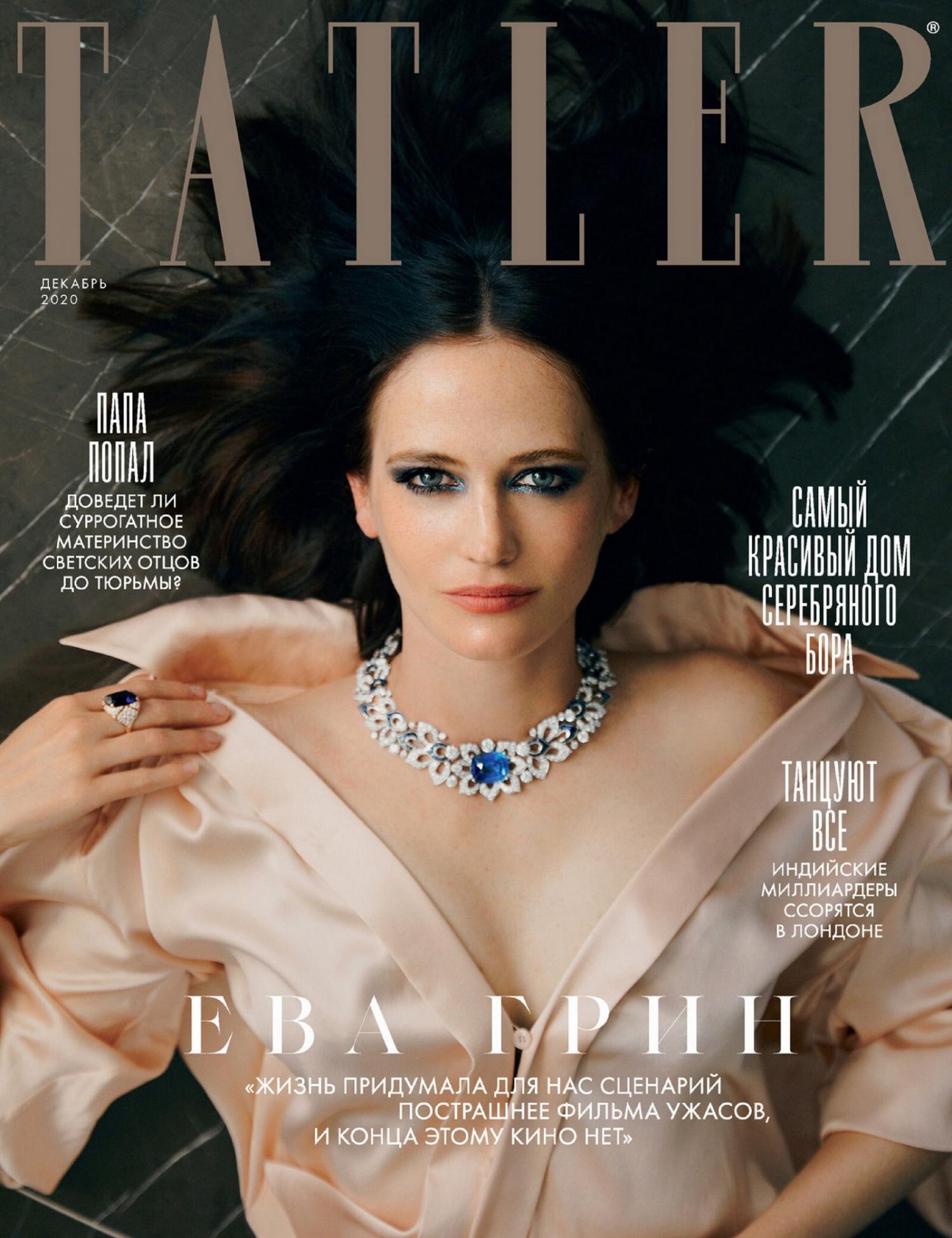 Eva Green covers Tatler Russia December 2020 by Javier Biosca