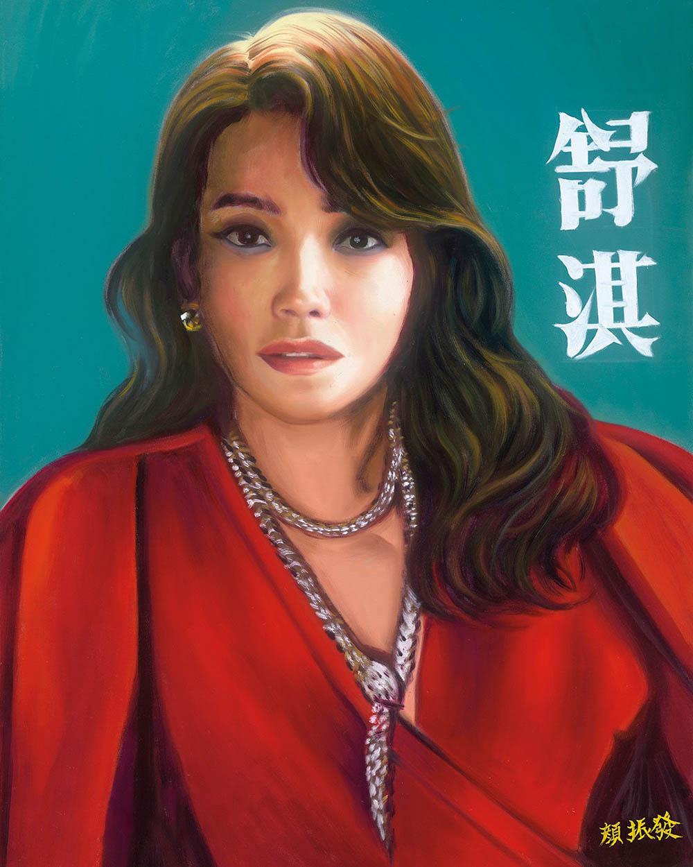 Shu Qi covers Vogue Taiwan December 2020 by Ming-Shih Chiang