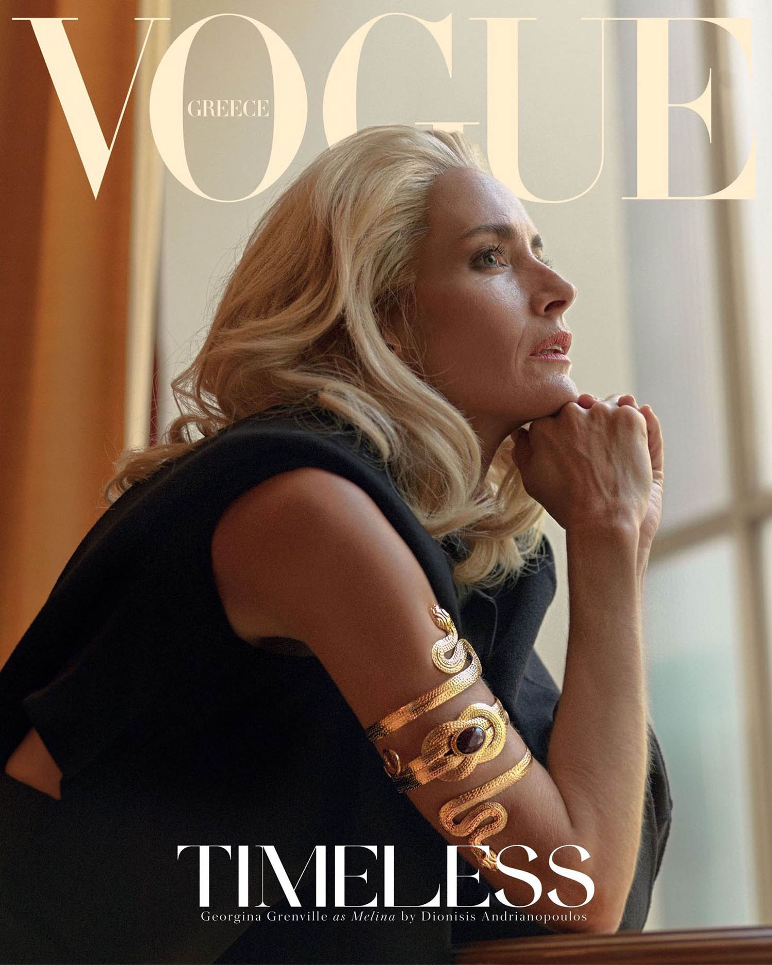 Georgina Grenville covers Vogue Greece October 2020 by Dionisis Andrianopoulos