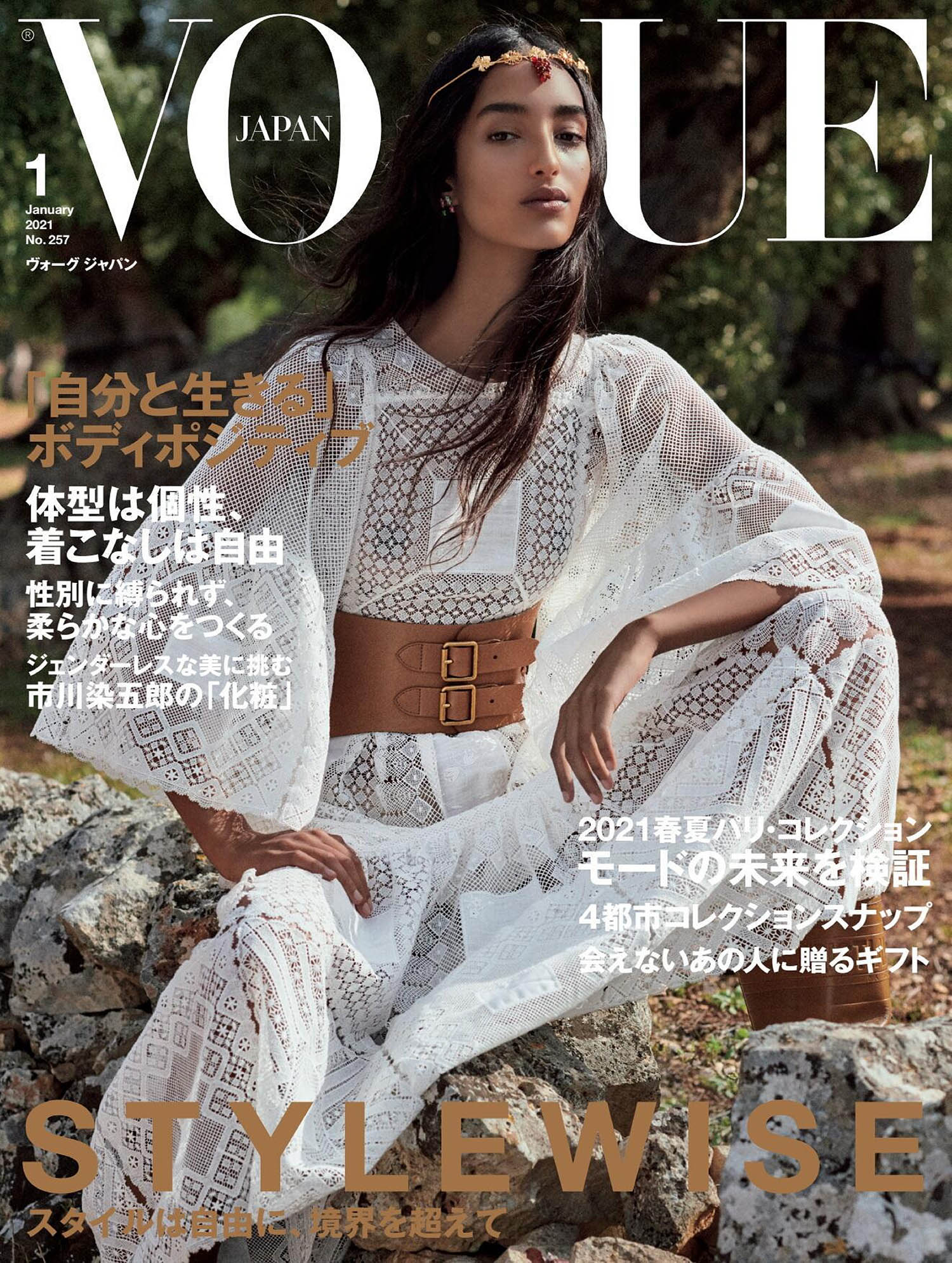 Mona Tougaard covers Vogue Japan January 2021 by Giampaolo Sgura