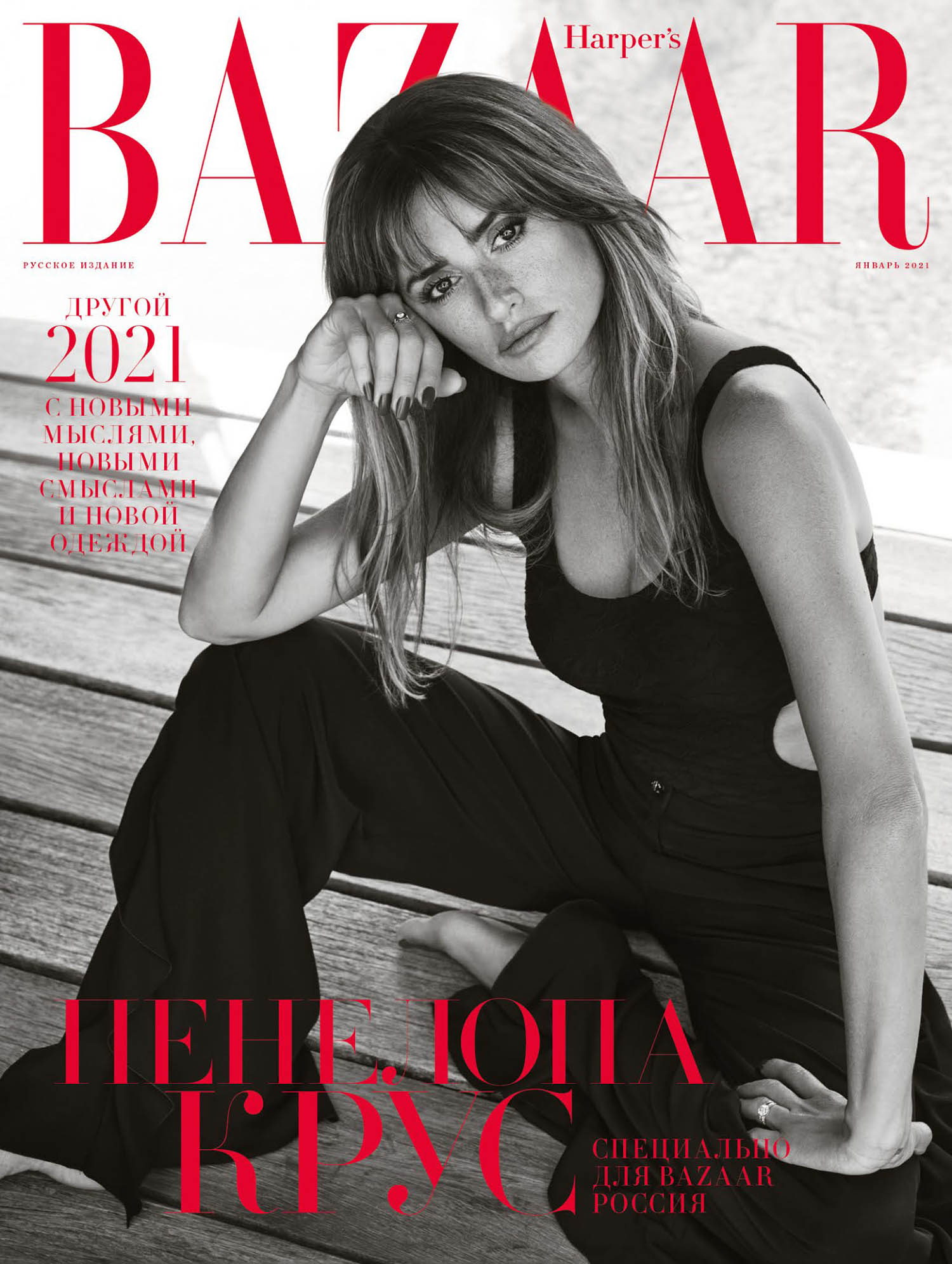 Penélope Cruz covers Harper's Bazaar Russia January 2021 by Nico Bustos