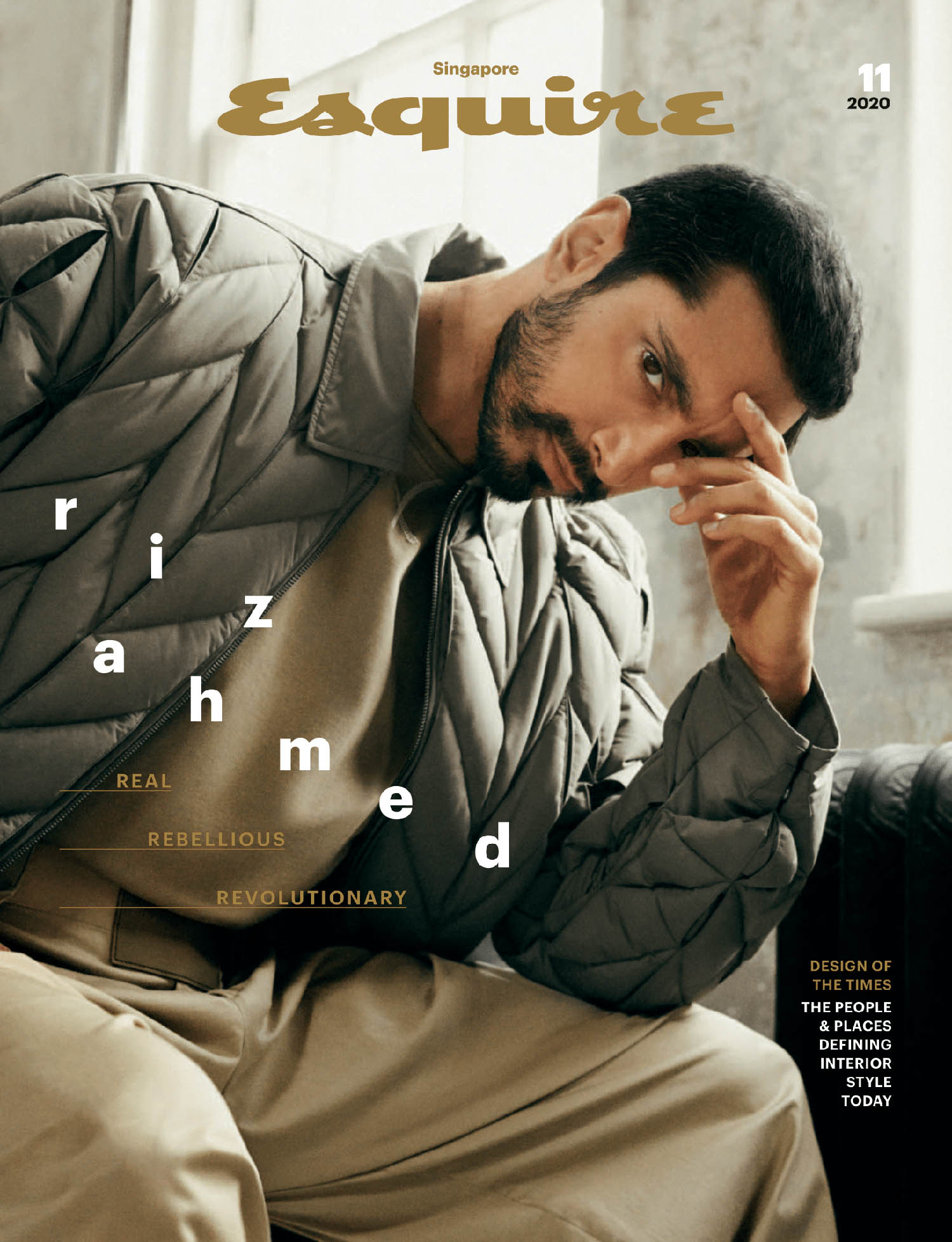 Riz Ahmed covers Esquire Singapore November 2020 by Paul Scala
