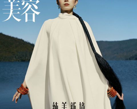 Xiao Wen Ju covers Vogue China January 2021 by Leslie Zhang