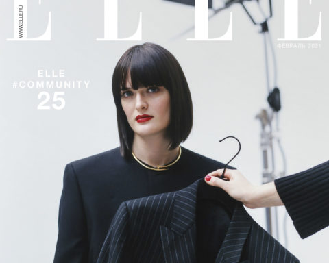 Sam Rollinson covers Elle Russia February 2021 by Turkina Faso