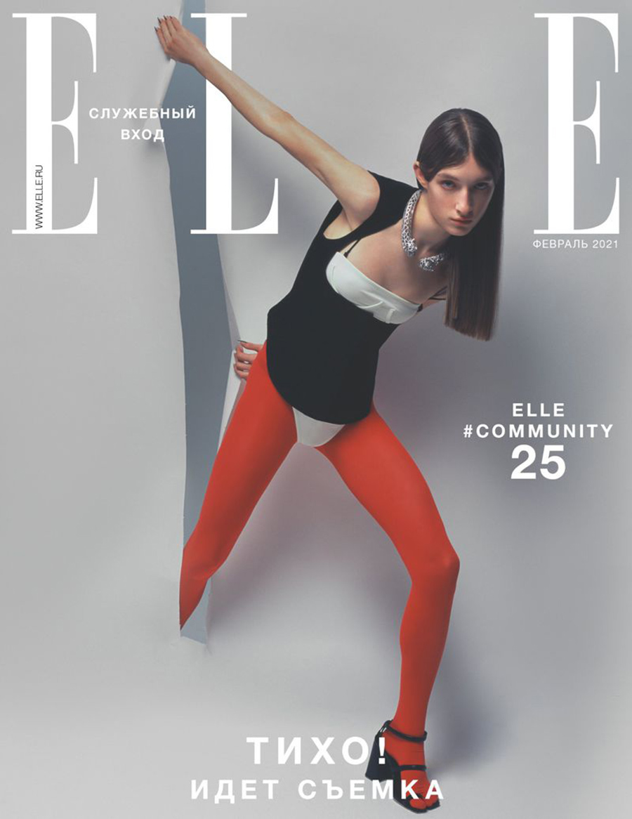 Valery Rushenko covers Elle Russia February 2021 by Gosha Pavlenko