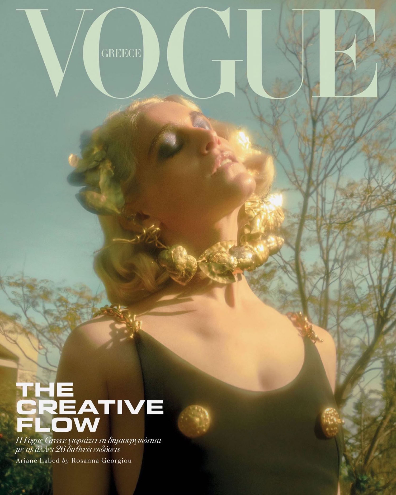 Ariane Labed covers Vogue Greece March 2021 by Rosanna Georgiou