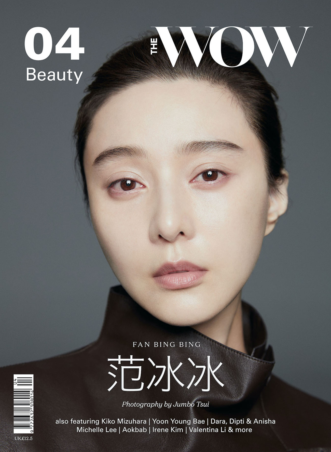 Fan Bingbing covers The WOW Magazine Issue 4 2021 by Jumbo Tsui