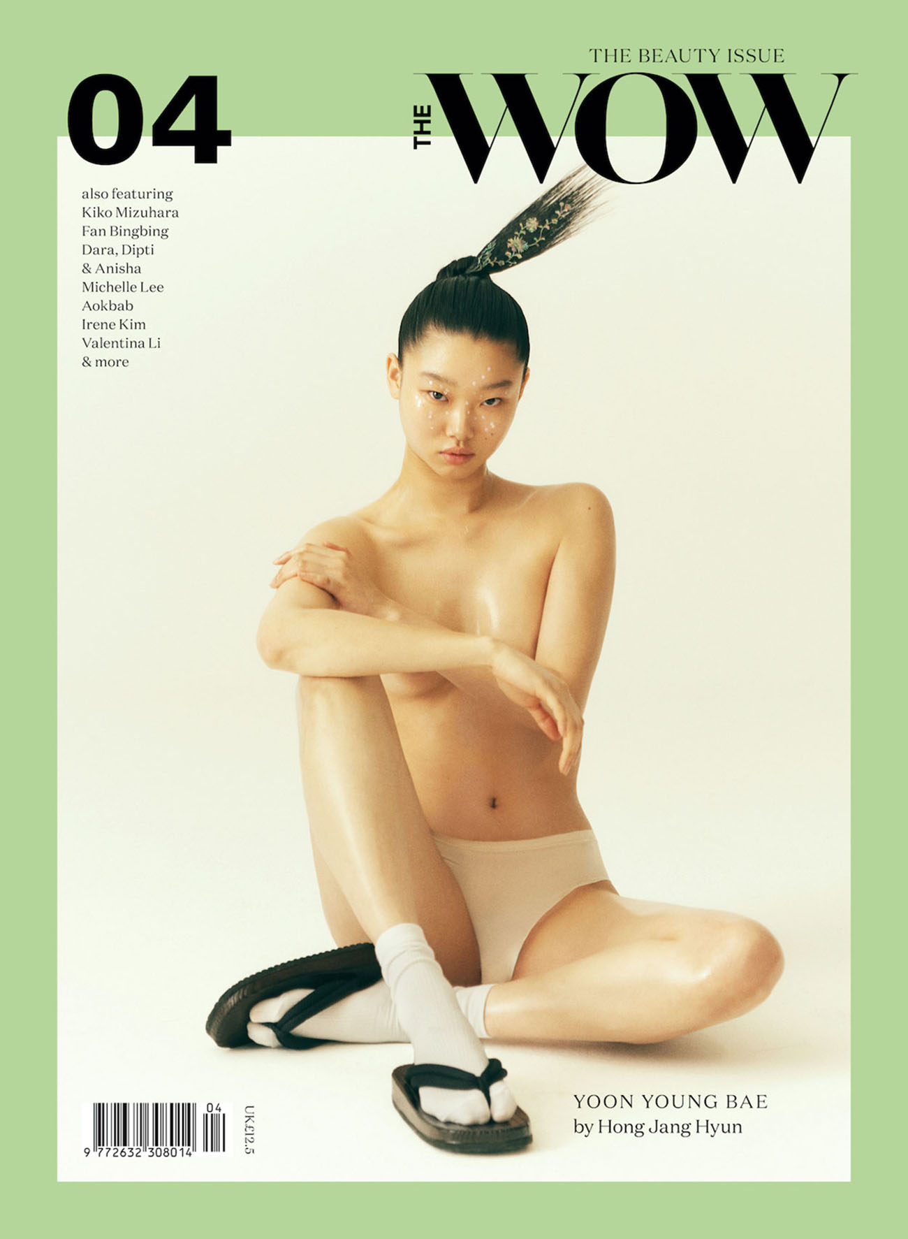 Yoon Young Bae covers The WOW Magazine Issue 4 2021 by Hong Janghyun