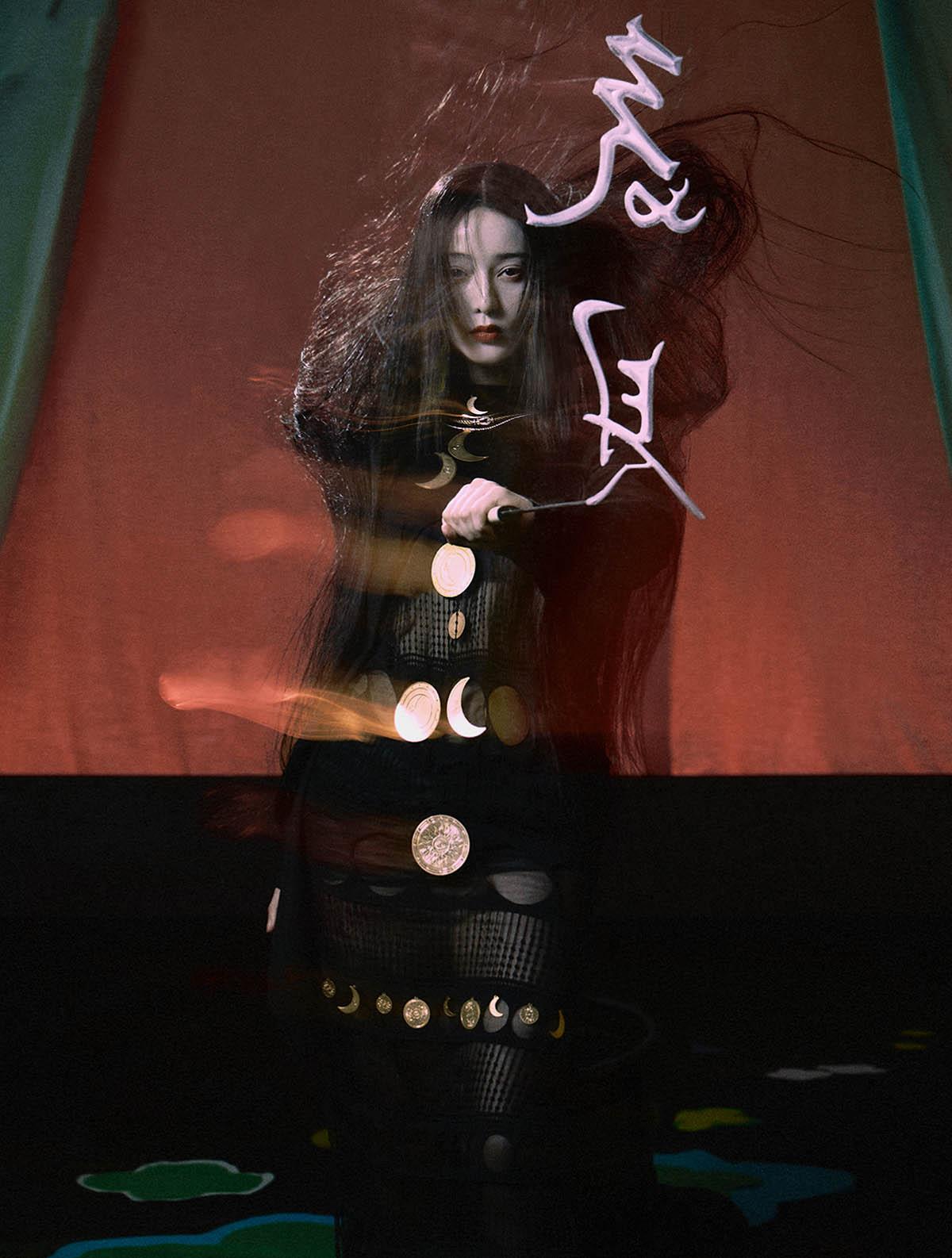 Fan Bingbing covers Numéro Netherlands Spring Summer 2021 by Zeng Wu