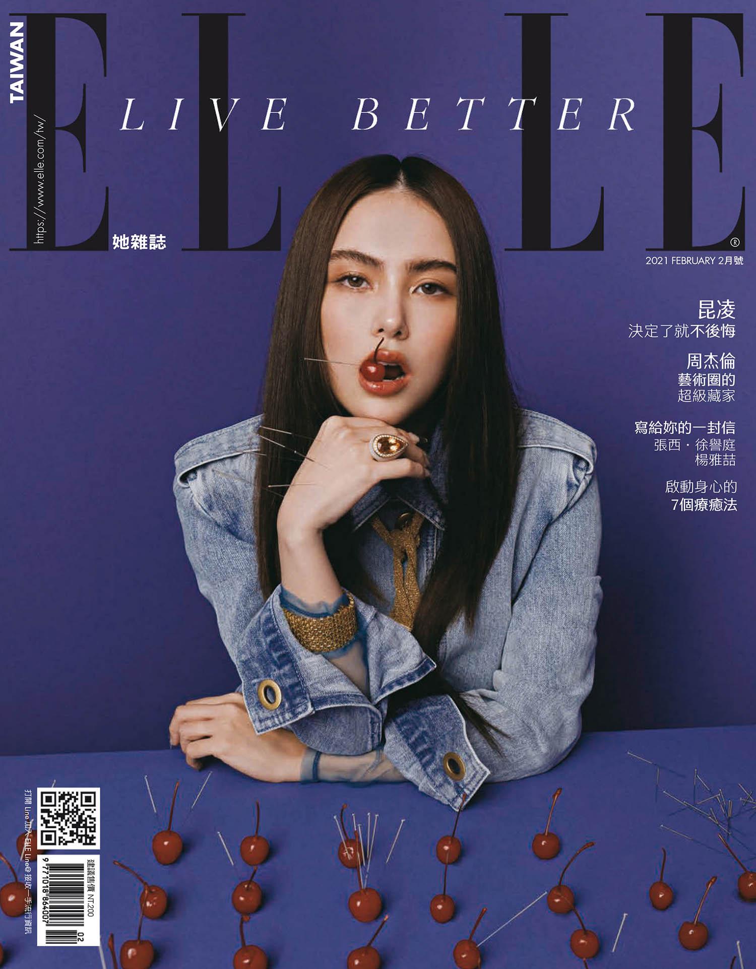 Hannah Quinlivan covers Elle Taiwan February 2021 by Zhong Lin