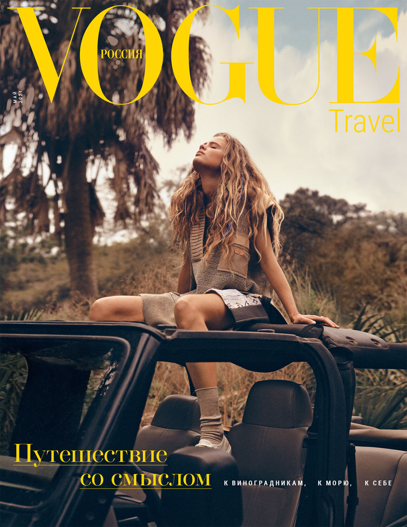 Olivia Vinten covers Vogue Travel Russia May 2021 by Yulia Gorbachenko