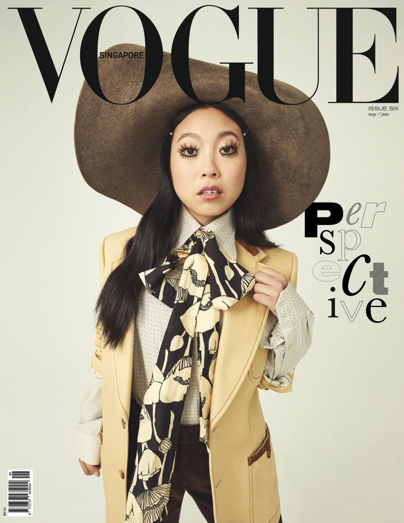 Awkwafina covers Vogue Singapore May June 2021 by Yelena Yemchuk