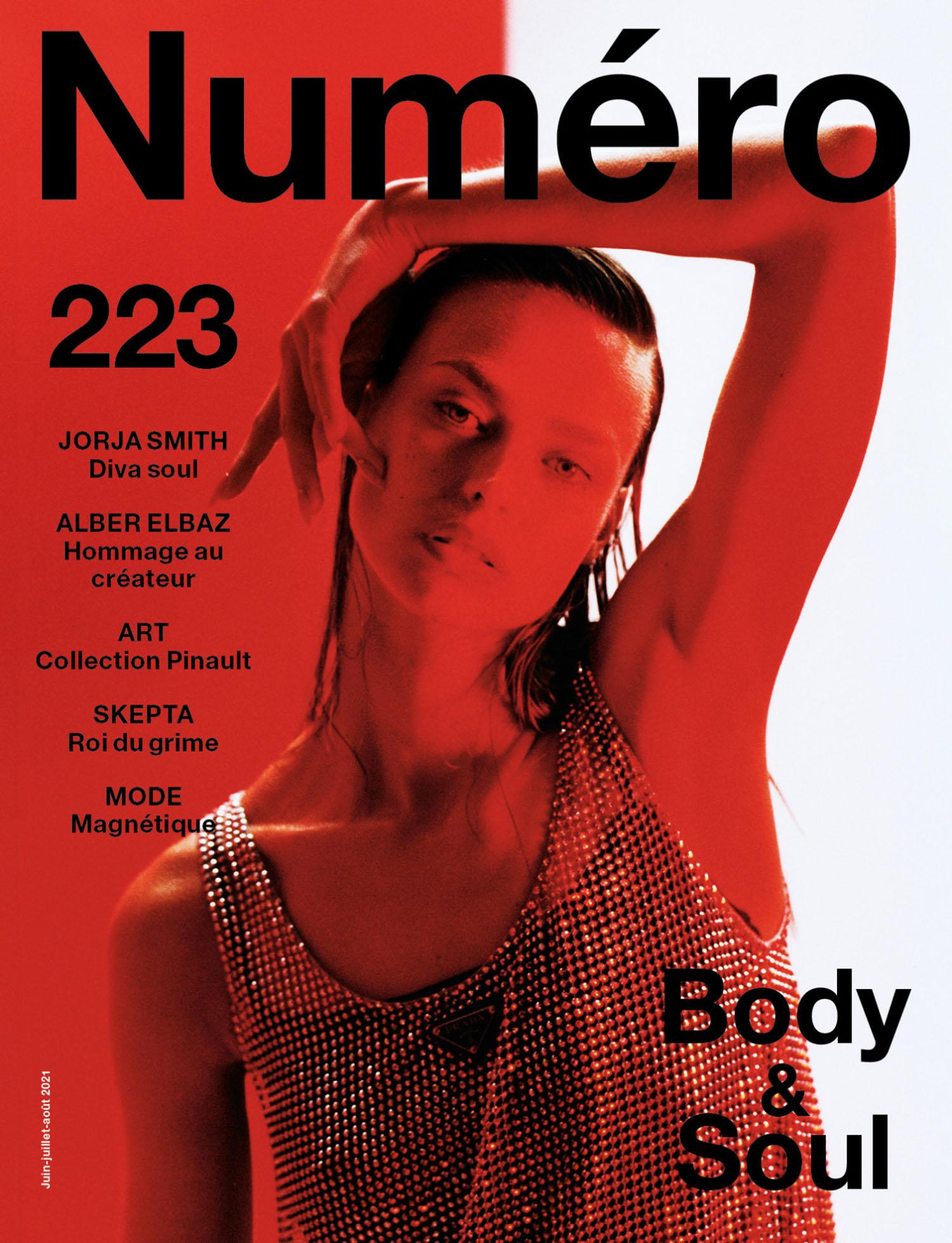 Birgit Kos covers Numéro June-July-August 2021 by Lee Wei Swee