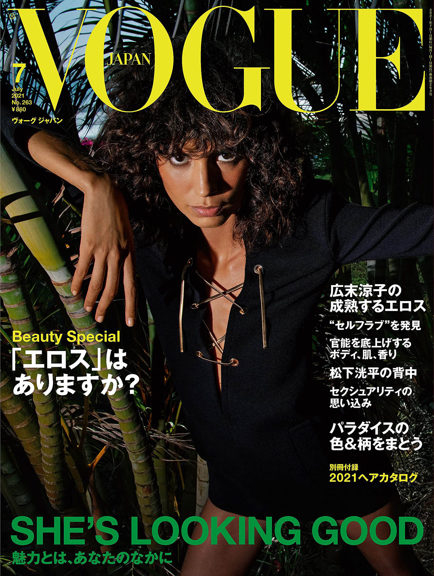 Mica Argañaraz covers Vogue Mexico & Latin America June 2021 and Vogue Japan July 2021 by Inez and Vinoodh