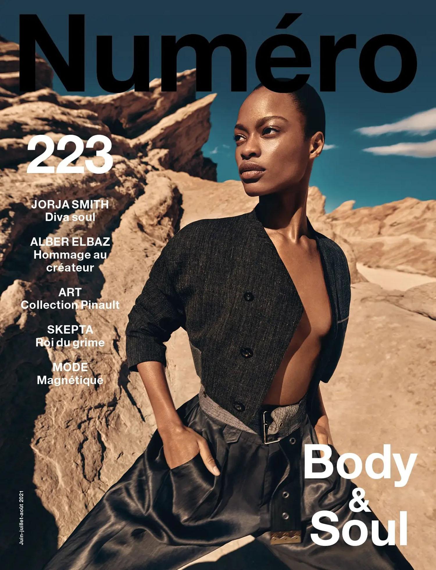 Mayowa Nicholas covers Numéro June July August 2021 by Yulia Gorbachenko