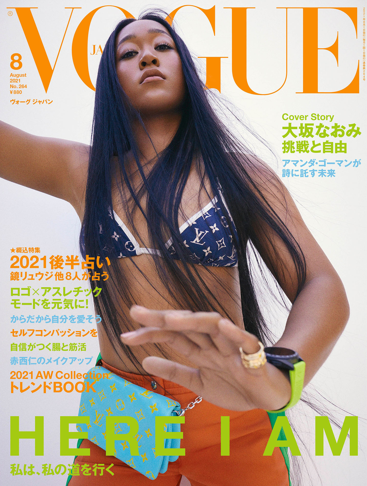 Naomi Osaka covers Vogue Japan August 2021 by Zoey Grossman