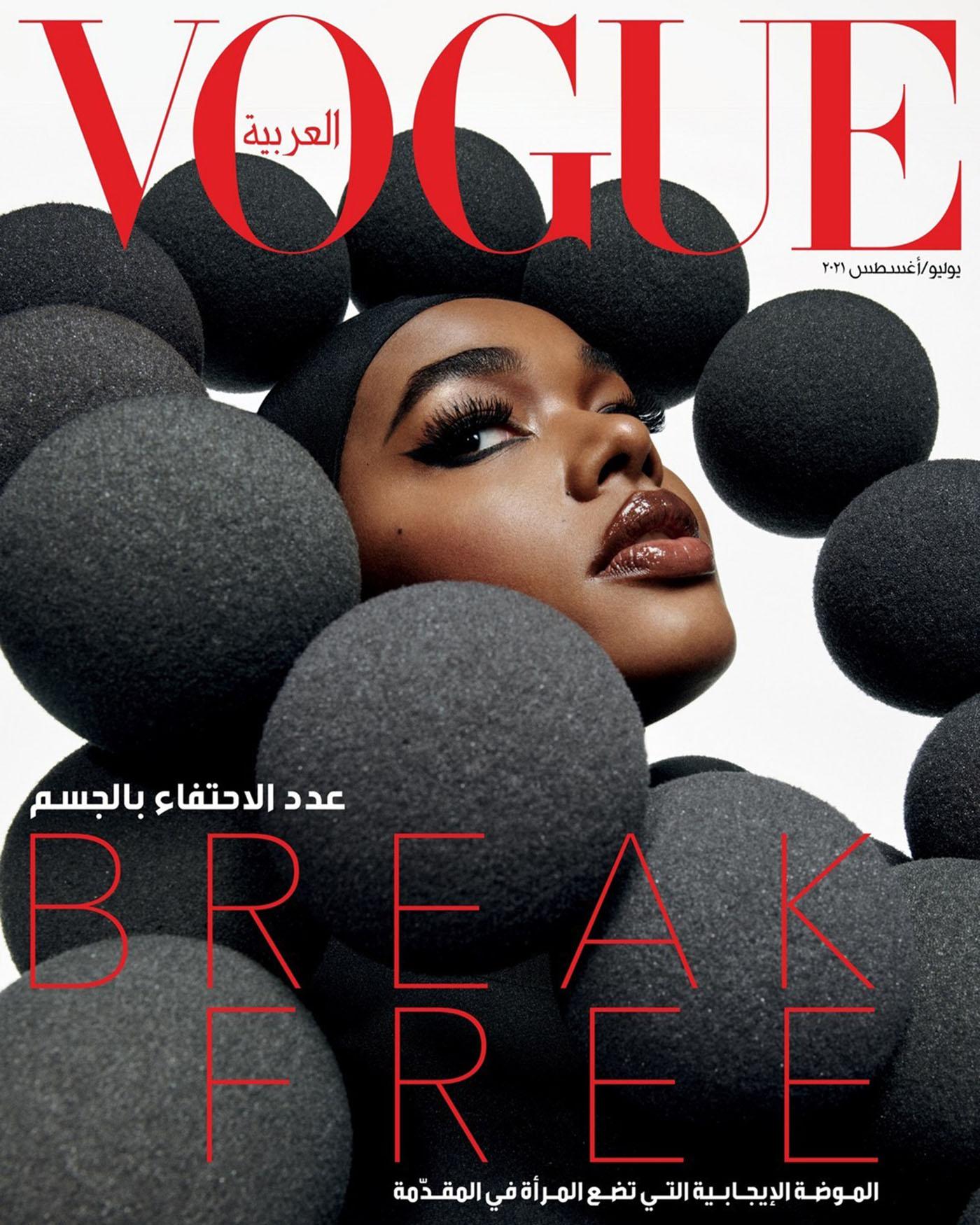 Precious Lee covers Vogue Arabia July August 2021 by Paola Kudacki