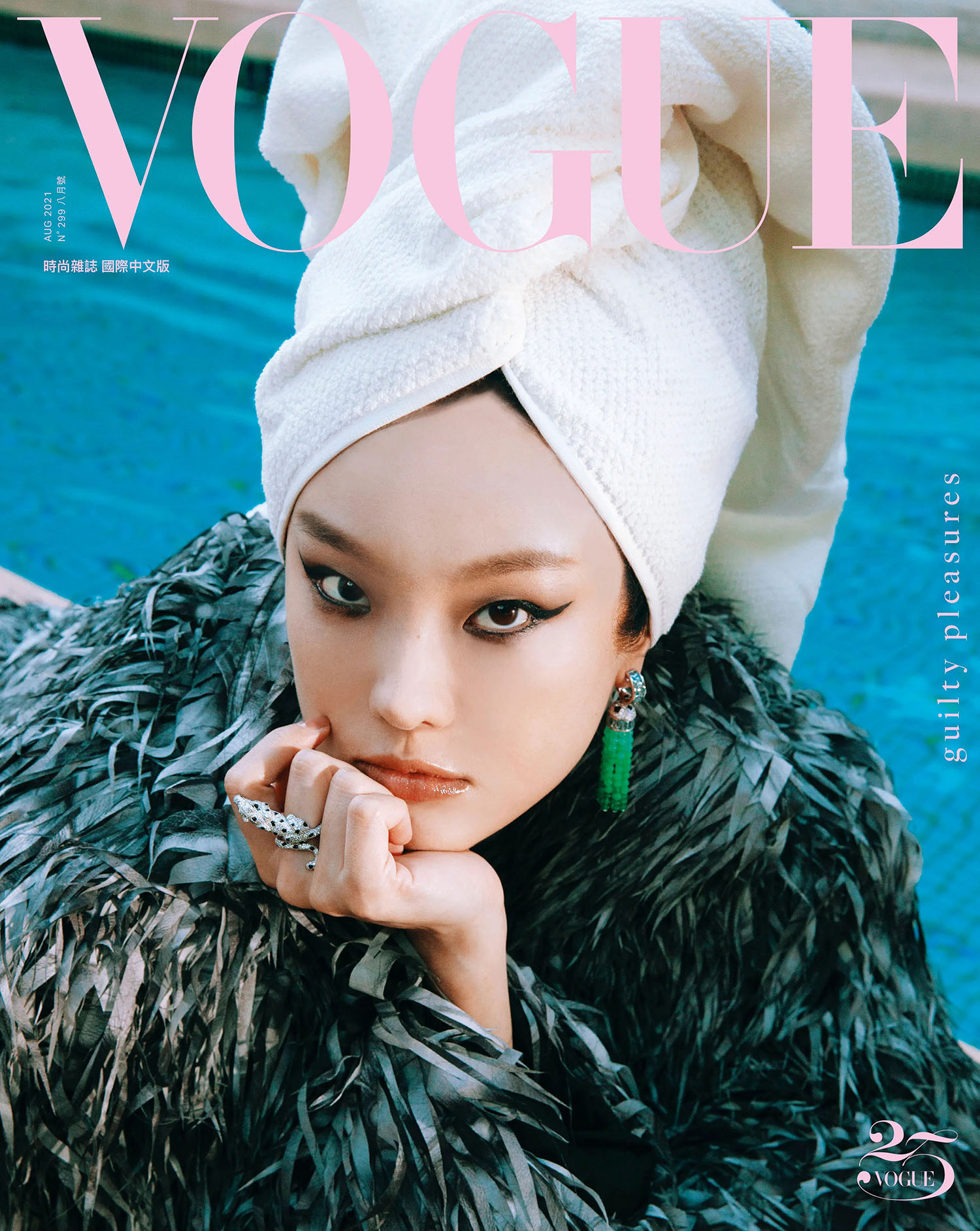 Gia Tang covers Vogue Taiwan August 2021 by Manbo Key & Chien-Wen Lin