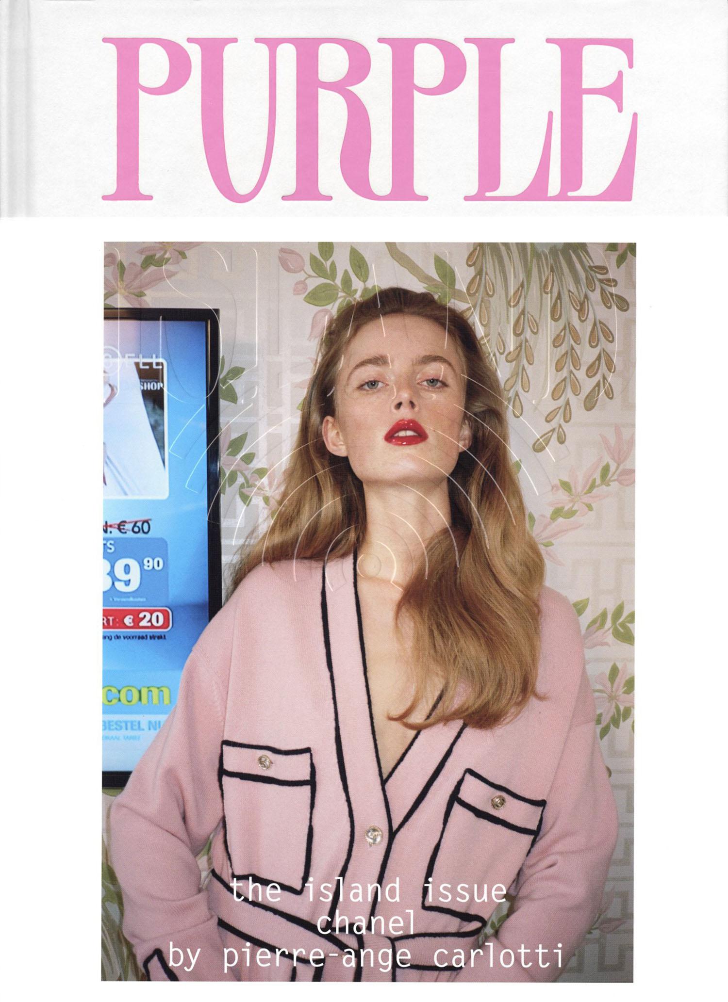 Rianne van Rompaey covers Purple Issue 35 by Pierre-Ange Carlotti