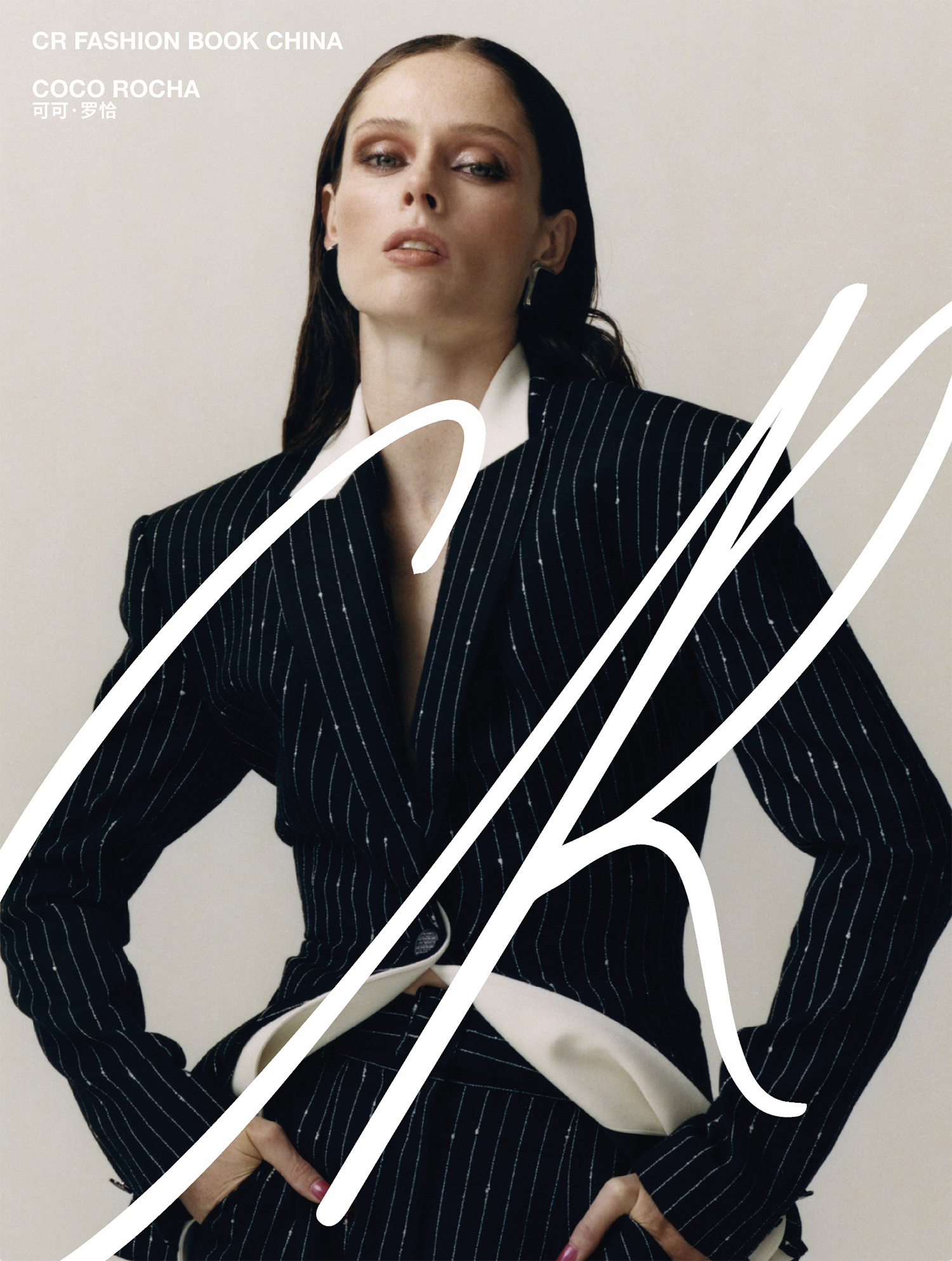 Coco Rocha covers CR Fashion Book China Issue 03 by Johnson Lui